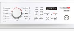 Maşina de spălat rufe Atlant СМА 70C109-10