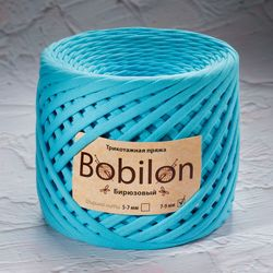 Bobilon Medium, Turcoaz