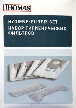 купить Пылесборник Thomas Dust bag Twin for Syntho, Genius, Black Ocean (787230) в Кишинёве