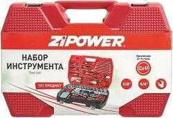 Set scule de mână Zipower PM4111