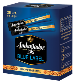 Ambassador Blue Label 25п