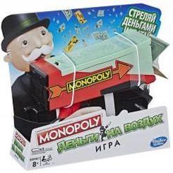 Board Game Monopoly CASH GRAB (E3037) RO