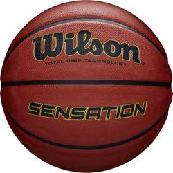 Мяч баскетбольный №5 Wilson SENSATION SR275 WTB9118XB0501 (4581)