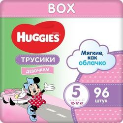 Трусики Huggies Little Walkers 5 Girl BOX (12-17 кг) 96 шт