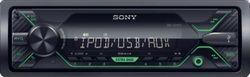 купить Авто-магнитола Sony DSXA212UI в Кишинёве