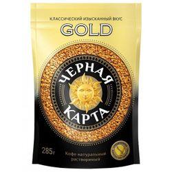 Кофе Черная Карта Gold 285гр