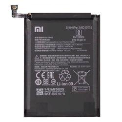 Аккумулятор XIAOMI BN55