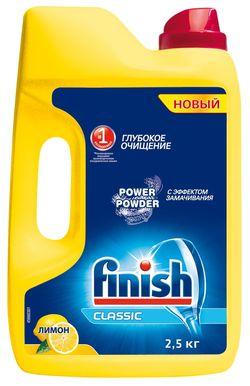 cumpără Detergent mașina de spălat vase Finish 1500 Lemon 2.5kg în Chișinău