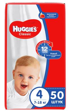 Подгузники Huggies Classic 4 (7-18 кг), 50 шт.