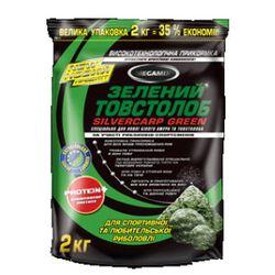 Momeală Megamix Verde Tolstolob 2 kg