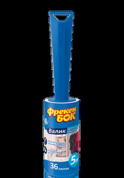 Валик для чистки Фрекен Бок, 5 м
