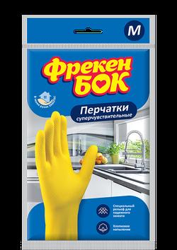 Перчатки для мытья посуды Фрекен Бок, M