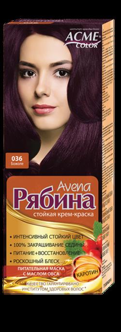 Краска для волос, ACME Рябина Avena, 100 мл., 036 - Божоле