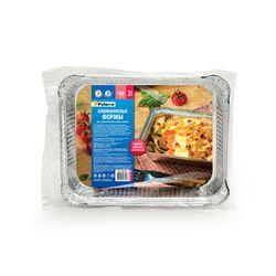 Алюминиевые формы для запекания мяса, рыбы, овощей Paterra, 2 шт.