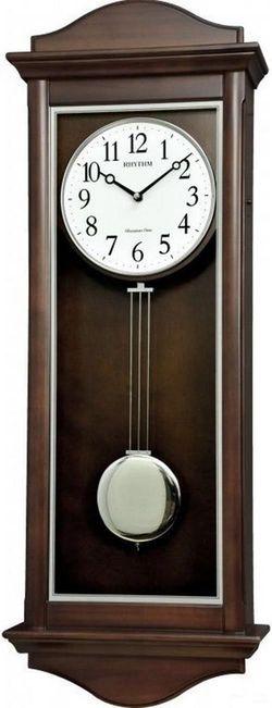 купить Часы Rhythm CMJ590NR06 в Кишинёве