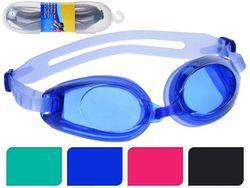 Очки для плавания профи в футляре, 18.5X6X4.5cm, 4 цвета