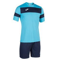 Футбольная форма JOMA - ACADEMY II (майка и шорты).