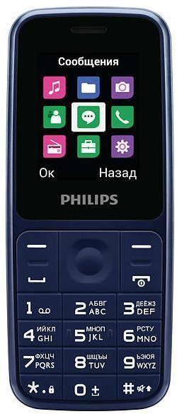 купить Телефон мобильный Philips E125 Blue в Кишинёве