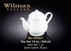 Чайник заварочный WILMAX WL-994021/A (550 мл)