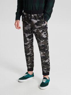Pantaloni CROPP Camuflaj