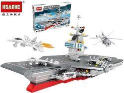 cumpără Jucărie Promstore 43905 HSANHE Корабль ВМС 57X37.5X8cm în Chișinău