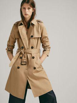 Куртка Massimo Dutti Бежевый massimo dutti 6714/610