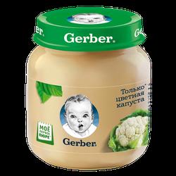 Pireu Gerber de conopidă (5+ luni), 130g