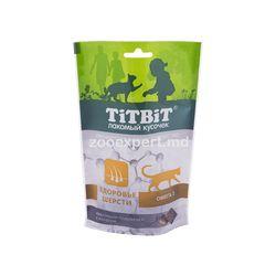 TiTBiT Pernuțe crocante cu somon 60 gr