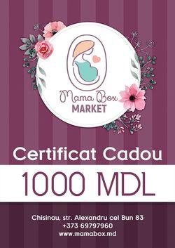 Подарочный сертификат Mamabox Market 1000 леев