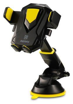 Автодержатель Remax RM-C26