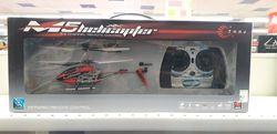 Вертолет на радиоуправлении, код 110633