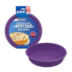 Силиконовая форма для пирога Paterra, круглая