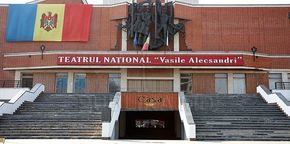 "Teatrul Național ""Vasile Alecsandri"""