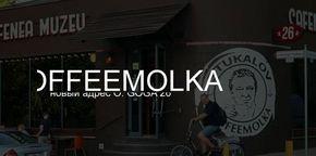 Cafea și Carne (CoffeeMolka Club)