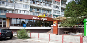 Andy's Pizza (Moscova, 1/2)