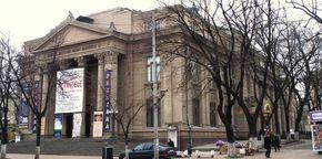 """Театр """"Михай Еминеску"""""""