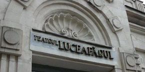 """Teatrul Republican """"Luceafarul"""""""