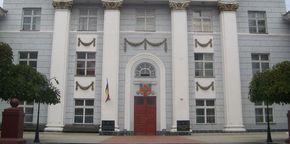 Музей Военной Истории Молдовы