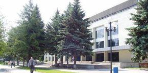 Palatul Municipal de Cultura din Bălți