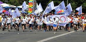 Национальный Олимпийский Комитет Молдовы
