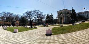 Сквер Кафедрального собора