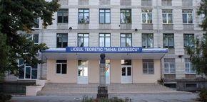 Средняя школа им. Михая Эминеску (Бельцы)