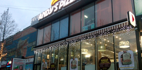 Andy's Pizza (Ungheni)