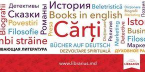 Librarius (Pușkin 22)