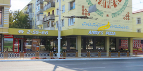 Andy's Pizza (Tiraspol, 25 Octombrie)