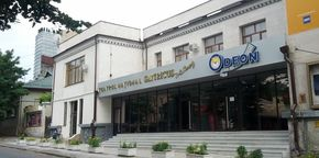 Культурный центр Odeon