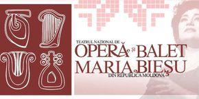 Национальный Театр Оперы и Балета им. Марии Биешу