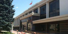 Государственный культурный центр «Дворец Республики»