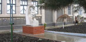 Muzeul Național Găgăuz istoric - etnografic D. Kara-Ceoban