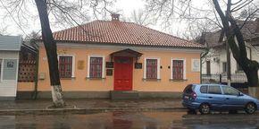"""Casa-muzeu """"Șciusev"""""""